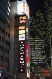 Japan 2012 - Akihabara - Big Apple