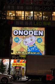 Japan 2012 - Akihabara - Onoden