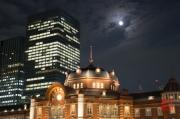 Japan 2012 - Tokyo - Main Station III