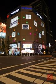 Japan 2012 - Akihabara - Sofmap