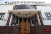 Japan 2012 - Kamakura - Roof sculptures
