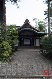 Japan 2012 - Kamakura - Tsurugaoka Hachiman-gu - Side Building