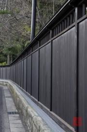 Japan 2012 - Kamakura - Fences II