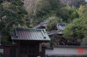 Japan 2012 - Kamakura - Eisho-ji Temple