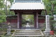 Japan 2012 - Kamakura - Jufuku-ji Temple - Entrance Gate