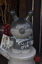 Japan 2012 - Kamakura - Soap Shop Sculpture