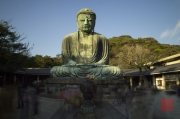 Japan 2012 - Kamakura - Kotoku-in - Buddha