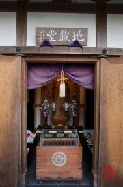 Japan 2012 - Kamakura - Hase-dera - Shrine
