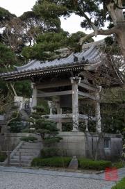 Japan 2012 - Kamakura - Hase-dera - Bell Tower