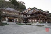 Japan 2012 - Kamakura - Hase-dera - Main Building