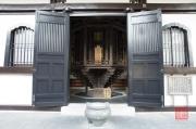 Japan 2012 - Kamakura - Hase-dera - Sutra Archive