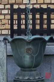 Japan 2012 - Kamakura - Hase-dera - Water tank