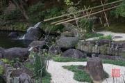 Japan 2012 - Kamakura - Hase-dera - Garden I
