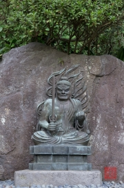 Japan 2012 - Kamakura - Hase-dera - Sculptures VII