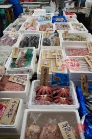 Japan 2012 - Tsukiji - Fish Market - Miscellaneous I