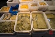 Japan 2012 - Tsukiji - Fish Market - Salted Specialities