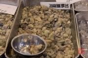 Japan 2012 - Tsukiji - Fish Market - Clam Meat
