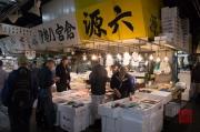 Japan 2012 - Tsukiji - Fish Market - Booth