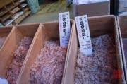 Japan 2012 - Tsukiji - Fish Market - Tuna Flakes