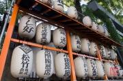 Japan 2012 - Tsukiji - Namiyoke Inari Shrine -