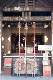 Japan 2012 - Tsukiji - Namiyoke Inari Shrine - Bells
