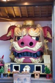 Japan 2012 - Tsukiji - Namiyoke Inari Shrine - Dragon Mask