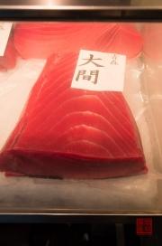 Japan 2012 - Tsukiji - Fish Market - Tuna filets IV