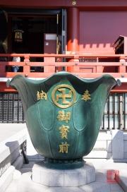 Japan 2012 - Asakusa - Kannon - Sake Glass