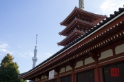 Japan 2012 - Asakusa - Kannon - 2 Towers
