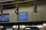 Japan 2012 - Tokyo - Metro System Display