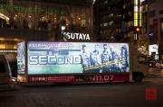 Japan 2012 - Shibuya - Ad Car
