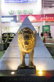 Japan 2012 - Shinjuku - Lion Sculpture