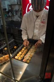 Japan 2012 - Nishiogikita - Egg Balls