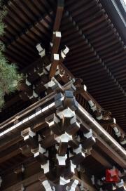 Japan 2012 - Shibuya - Meiji Shrine - Wooden Construction