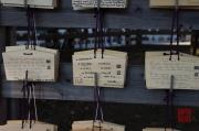 Japan 2012 - Shibuya - Meiji Shrine - Wishing boards