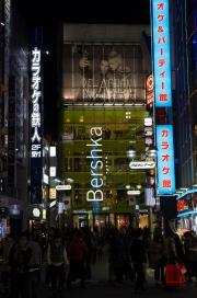 Japan 2012 - Shibuya - Street I