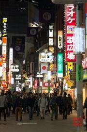 Japan 2012 - Shibuya - Street II