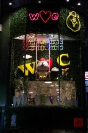 Japan 2012 - Shibuya - WC Japan