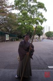 Japan 2012 - Nagoya - Castle Guard