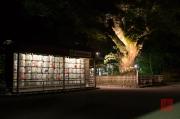 Japan 2012 - Nagoya - Atsuta-jingu