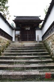 Japan 2012 - Miyajima - Door