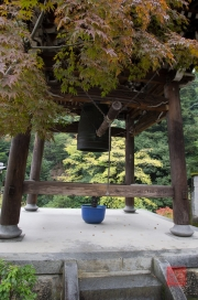 Japan 2012 - Miyajima - Daisho-in - Bell