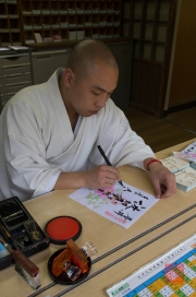 Japan 2012 - Miyajima - Daisho-in - Monk