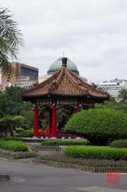 Taiwan 2012 - Taipei - Peace Memorial Park - Pavillion