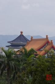 Taiwan 2012 - Taipei - Peace Memorial Park - CKS Memorial Hall