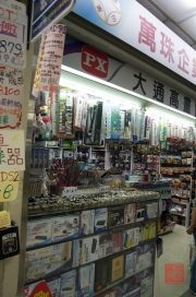 Taiwan 2012 - Taipei - Guanghua Market - Impressionen II