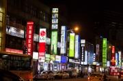Taiwan 2012 - Taipei - Guanghua Market - Impressionen VI