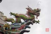 Taiwan 2012 - Taipei - Longshan Tempel - Dachrelief - Drache grün