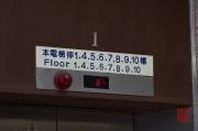Taiwan 2012 - Taipei - Aufzug