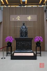 Taiwan 2012 - Taipei - National Palace Museum - CKS Denkmal